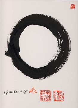 In Buddhist philosophy, the single-stroke circle represents continuity and the mind when it is not wandering. Its form bears resemblance to Nietzsche's affirmation of life; that one would do it all over again if need be, for eternity. This piece, Ensō (2000), is by Kanjuro Shibata XX