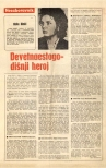 A biographical spread on Nada Dimić. I believe it in from a text from 1969 titled Youth Fighting (omladinske borbe), but I wasn't able to find much beside this image.