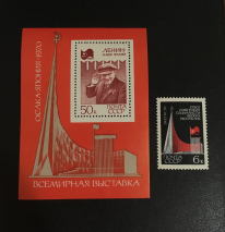 Commemorating the 1970 World Fair in Osaka, Japan