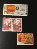 "The uppermost text on the red banner reads: ""The working class party became the militant vanguard of the Soviet people. [To build] communism!"" The stamp with Lenin and Marx naturally reads: ""Workers of all nations, unite!"""