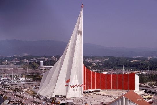 expo-70